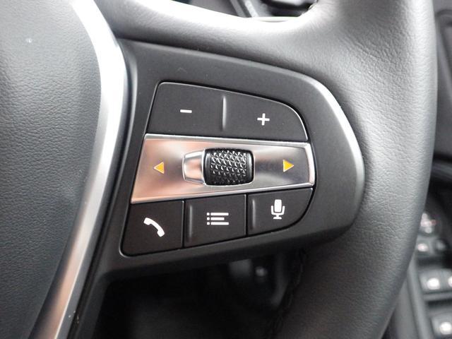 218iグランクーペ プレイ ナビパッケージ ハイラインパッケージ アクティブクルーズコントロール ブラックレザーシート 正規認定中古車(37枚目)