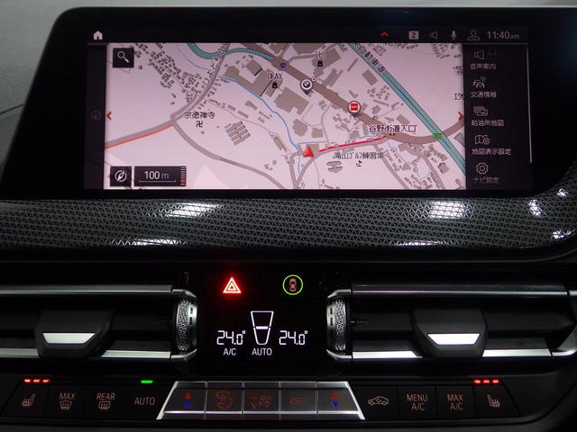 218iグランクーペ プレイ ナビパッケージ ハイラインパッケージ アクティブクルーズコントロール ブラックレザーシート 正規認定中古車(41枚目)