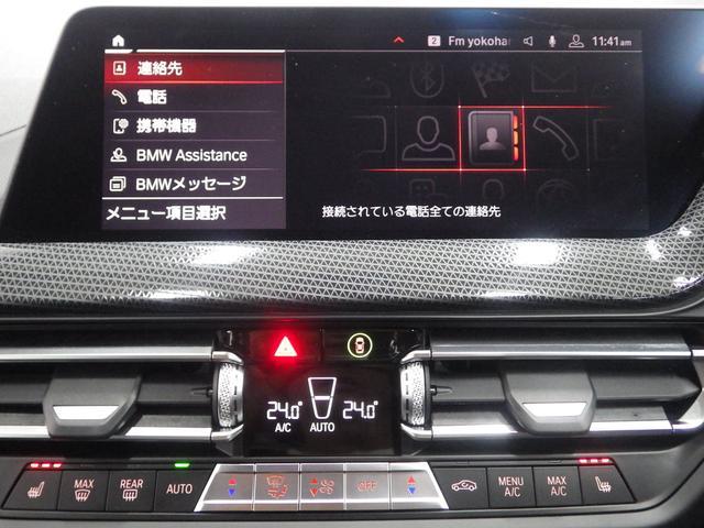 218iグランクーペ プレイ ナビパッケージ ハイラインパッケージ アクティブクルーズコントロール ブラックレザーシート 正規認定中古車(43枚目)