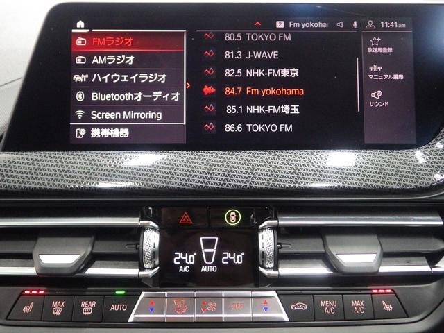218iグランクーペ プレイ ナビパッケージ ハイラインパッケージ アクティブクルーズコントロール ブラックレザーシート 正規認定中古車(44枚目)