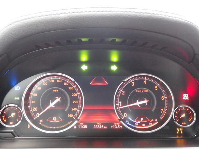 xDrive 50i Mスポーツ 左ハンドル アクティブクルーズコントロール ヘッドアップディスプレイ 社外レザーシート ガラスサンルーフ 20インチアロイホイール コンフォートパッケージ 正規認定中古車(15枚目)