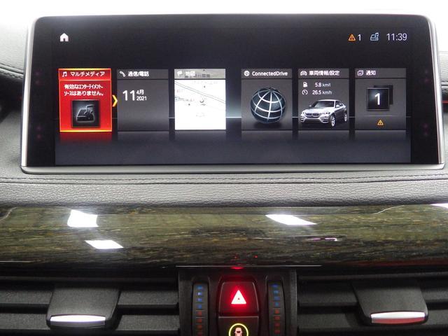 xDrive 50i Mスポーツ 左ハンドル アクティブクルーズコントロール ヘッドアップディスプレイ 社外レザーシート ガラスサンルーフ 20インチアロイホイール コンフォートパッケージ 正規認定中古車(16枚目)