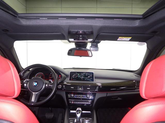 xDrive 50i Mスポーツ 左ハンドル アクティブクルーズコントロール ヘッドアップディスプレイ 社外レザーシート ガラスサンルーフ 20インチアロイホイール コンフォートパッケージ 正規認定中古車(19枚目)