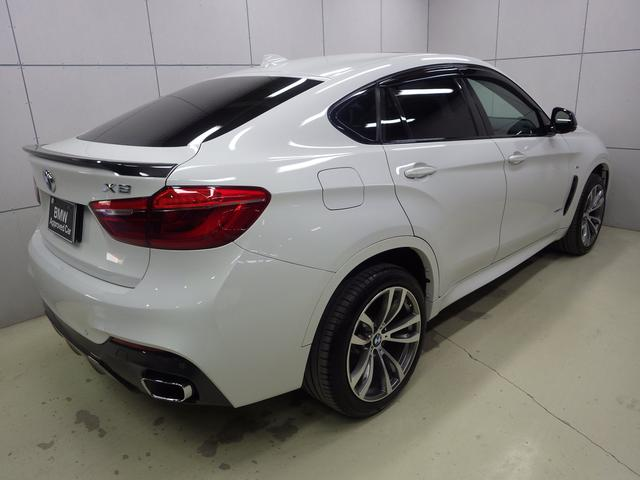 xDrive 50i Mスポーツ 左ハンドル アクティブクルーズコントロール ヘッドアップディスプレイ 社外レザーシート ガラスサンルーフ 20インチアロイホイール コンフォートパッケージ 正規認定中古車(24枚目)