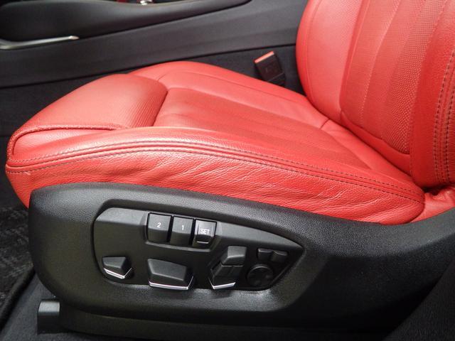 xDrive 50i Mスポーツ 左ハンドル アクティブクルーズコントロール ヘッドアップディスプレイ 社外レザーシート ガラスサンルーフ 20インチアロイホイール コンフォートパッケージ 正規認定中古車(32枚目)