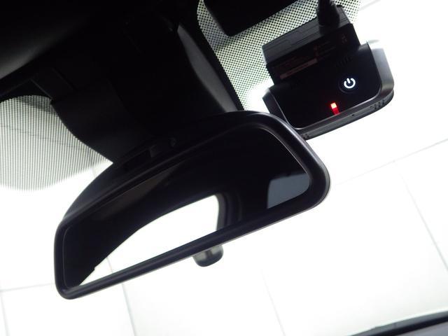xDrive 50i Mスポーツ 左ハンドル アクティブクルーズコントロール ヘッドアップディスプレイ 社外レザーシート ガラスサンルーフ 20インチアロイホイール コンフォートパッケージ 正規認定中古車(34枚目)