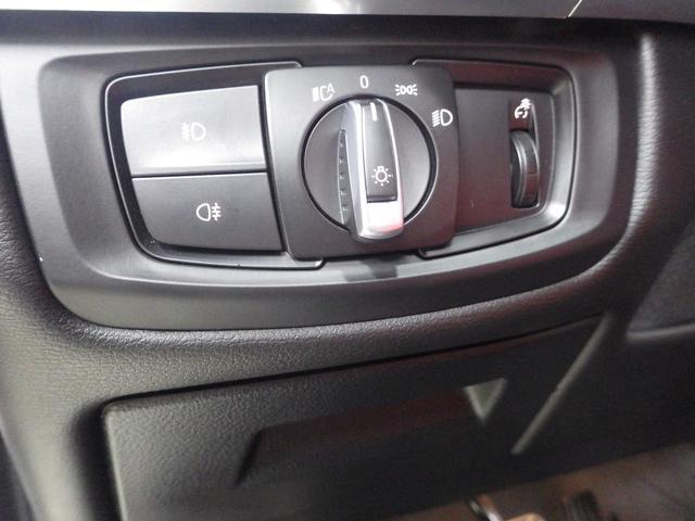 xDrive 50i Mスポーツ 左ハンドル アクティブクルーズコントロール ヘッドアップディスプレイ 社外レザーシート ガラスサンルーフ 20インチアロイホイール コンフォートパッケージ 正規認定中古車(35枚目)