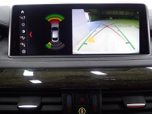 xDrive 50i Mスポーツ 左ハンドル アクティブクルーズコントロール ヘッドアップディスプレイ 社外レザーシート ガラスサンルーフ 20インチアロイホイール コンフォートパッケージ 正規認定中古車(39枚目)