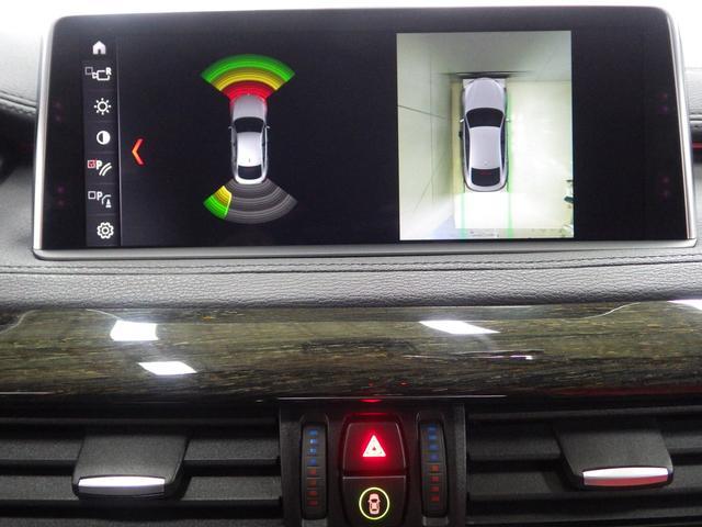 xDrive 50i Mスポーツ 左ハンドル アクティブクルーズコントロール ヘッドアップディスプレイ 社外レザーシート ガラスサンルーフ 20インチアロイホイール コンフォートパッケージ 正規認定中古車(40枚目)