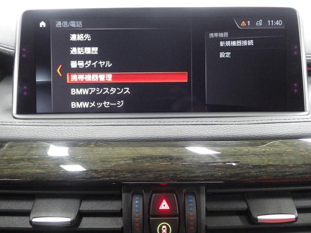 xDrive 50i Mスポーツ 左ハンドル アクティブクルーズコントロール ヘッドアップディスプレイ 社外レザーシート ガラスサンルーフ 20インチアロイホイール コンフォートパッケージ 正規認定中古車(41枚目)