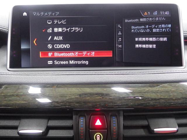 xDrive 50i Mスポーツ 左ハンドル アクティブクルーズコントロール ヘッドアップディスプレイ 社外レザーシート ガラスサンルーフ 20インチアロイホイール コンフォートパッケージ 正規認定中古車(42枚目)