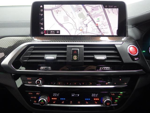 コンペティション アクティブクルーズコントロール ヘッドアップディスプレイ ブラックレザーシート ガラスサンルーフ 21インチアロイホイール 正規認定中古車(17枚目)