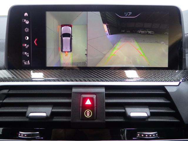 コンペティション アクティブクルーズコントロール ヘッドアップディスプレイ ブラックレザーシート ガラスサンルーフ 21インチアロイホイール 正規認定中古車(43枚目)