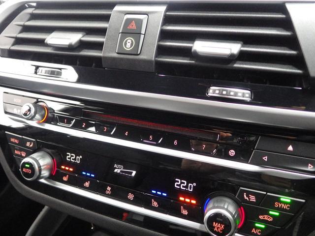 コンペティション アクティブクルーズコントロール ヘッドアップディスプレイ ブラックレザーシート ガラスサンルーフ 21インチアロイホイール 正規認定中古車(46枚目)