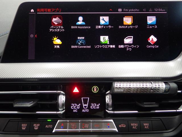 218iグランクーペ Mスポーツ ナビパッケージ 正規認定中古車(16枚目)