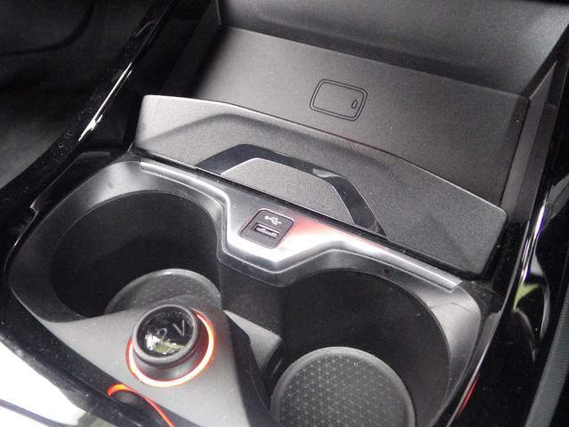 218iグランクーペ Mスポーツ ナビパッケージ 正規認定中古車(18枚目)