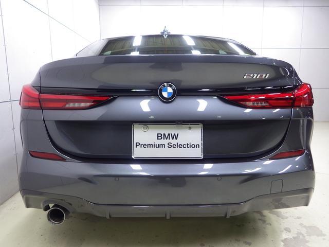 218iグランクーペ Mスポーツ ナビパッケージ 正規認定中古車(26枚目)