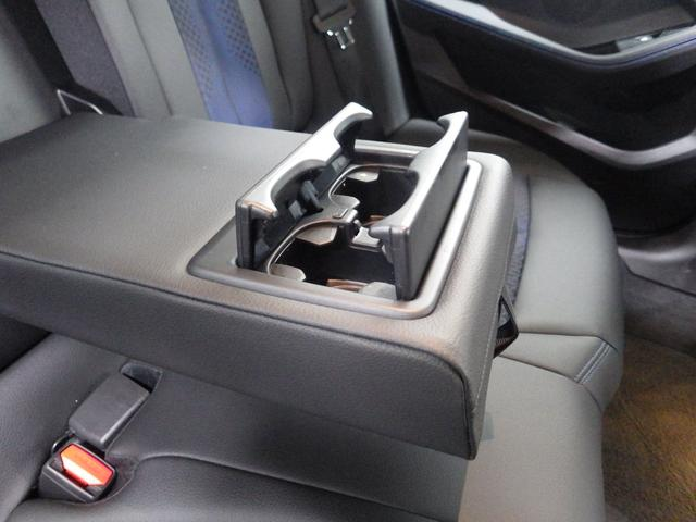 218iグランクーペ Mスポーツ ナビパッケージ 正規認定中古車(32枚目)