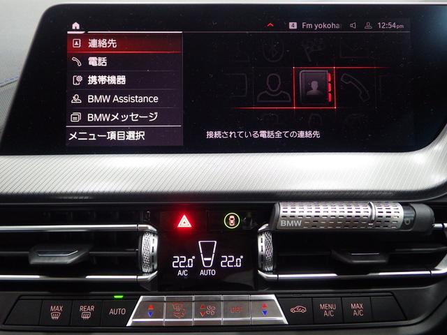 218iグランクーペ Mスポーツ ナビパッケージ 正規認定中古車(43枚目)