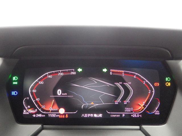 218dグランクーペ Mスポーツエディションジョイ+ ナビパッケージ アクティブクルーズコントロール オートマチックハイビーム 正規認定中古車(15枚目)