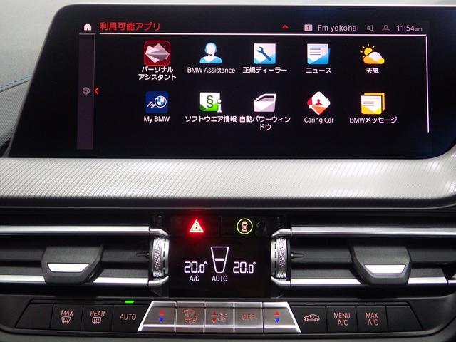 218dグランクーペ Mスポーツエディションジョイ+ ナビパッケージ アクティブクルーズコントロール オートマチックハイビーム 正規認定中古車(16枚目)