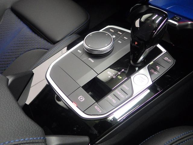 218dグランクーペ Mスポーツエディションジョイ+ ナビパッケージ アクティブクルーズコントロール オートマチックハイビーム 正規認定中古車(19枚目)