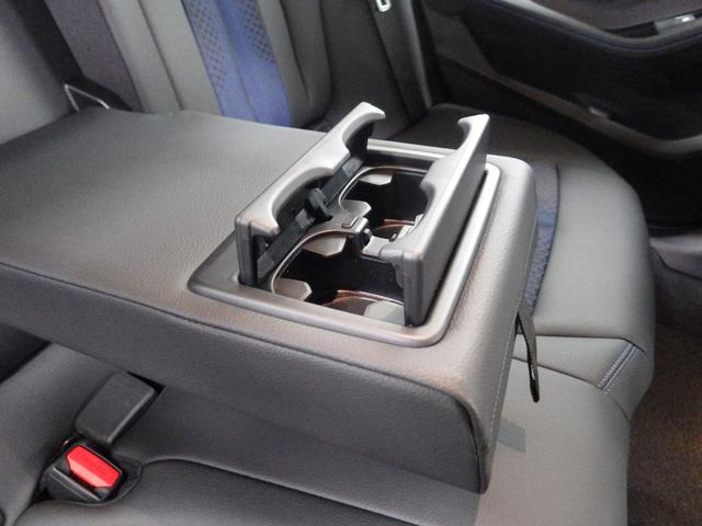 218dグランクーペ Mスポーツエディションジョイ+ ナビパッケージ アクティブクルーズコントロール オートマチックハイビーム 正規認定中古車(32枚目)