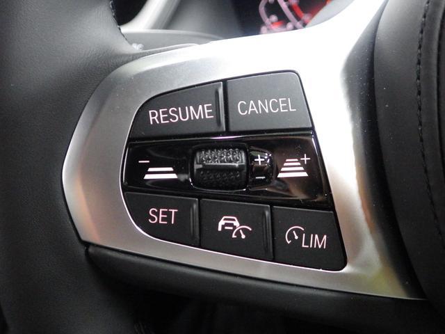 218dグランクーペ Mスポーツエディションジョイ+ ナビパッケージ アクティブクルーズコントロール オートマチックハイビーム 正規認定中古車(36枚目)