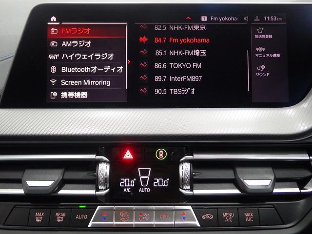 218dグランクーペ Mスポーツエディションジョイ+ ナビパッケージ アクティブクルーズコントロール オートマチックハイビーム 正規認定中古車(44枚目)