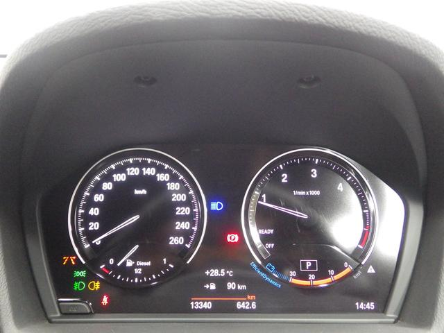 xDrive 18d MスポーツX コンフォートパッケージ 19インチアロイホイール シートヒーター 正規認定中古車(15枚目)