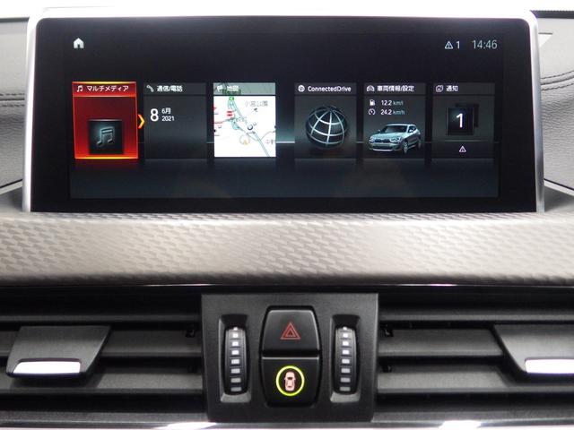 xDrive 18d MスポーツX コンフォートパッケージ 19インチアロイホイール シートヒーター 正規認定中古車(16枚目)