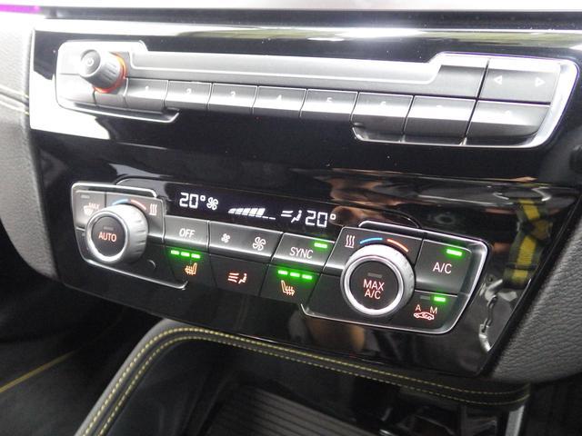 xDrive 18d MスポーツX コンフォートパッケージ 19インチアロイホイール シートヒーター 正規認定中古車(18枚目)