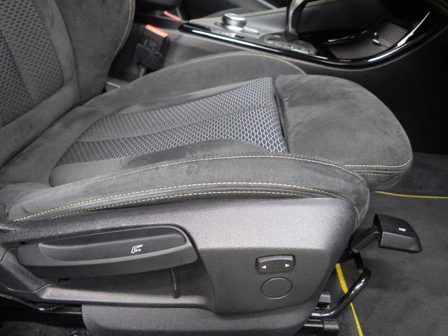 xDrive 18d MスポーツX コンフォートパッケージ 19インチアロイホイール シートヒーター 正規認定中古車(32枚目)