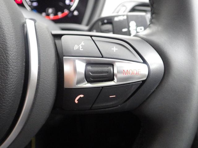 xDrive 18d MスポーツX コンフォートパッケージ 19インチアロイホイール シートヒーター 正規認定中古車(37枚目)