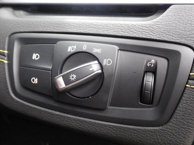 xDrive 18d MスポーツX コンフォートパッケージ 19インチアロイホイール シートヒーター 正規認定中古車(38枚目)