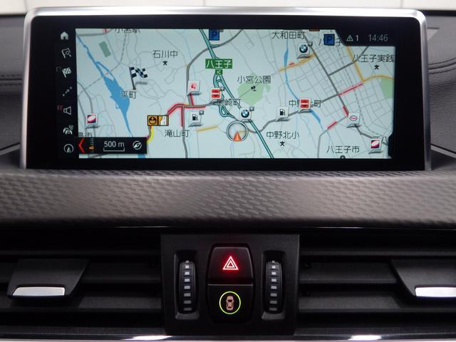 xDrive 18d MスポーツX コンフォートパッケージ 19インチアロイホイール シートヒーター 正規認定中古車(42枚目)