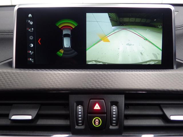 xDrive 18d MスポーツX コンフォートパッケージ 19インチアロイホイール シートヒーター 正規認定中古車(43枚目)