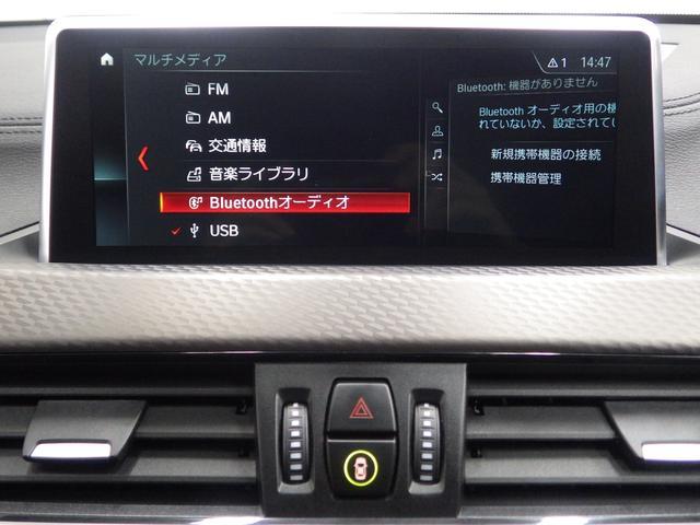 xDrive 18d MスポーツX コンフォートパッケージ 19インチアロイホイール シートヒーター 正規認定中古車(44枚目)