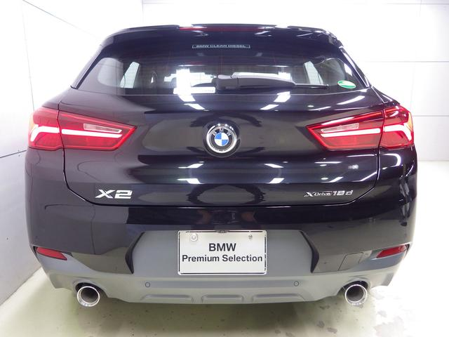 xDrive 18d MスポーツX アドバンスドセイフティパッケージ コンフォートパッケージ アクティブクルーズコントロール ヘッドアップディスプレイ 19インチアロイホイール 正規認定中古車(10枚目)