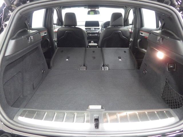 xDrive 18d MスポーツX アドバンスドセイフティパッケージ コンフォートパッケージ アクティブクルーズコントロール ヘッドアップディスプレイ 19インチアロイホイール 正規認定中古車(11枚目)
