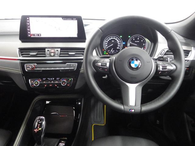 xDrive 18d MスポーツX アドバンスドセイフティパッケージ コンフォートパッケージ アクティブクルーズコントロール ヘッドアップディスプレイ 19インチアロイホイール 正規認定中古車(14枚目)