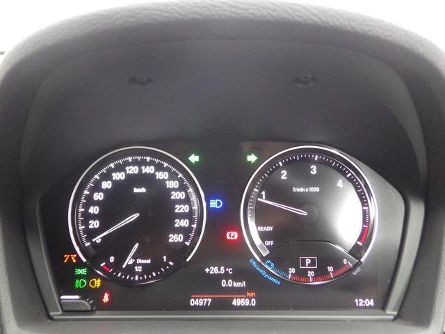xDrive 18d MスポーツX アドバンスドセイフティパッケージ コンフォートパッケージ アクティブクルーズコントロール ヘッドアップディスプレイ 19インチアロイホイール 正規認定中古車(15枚目)