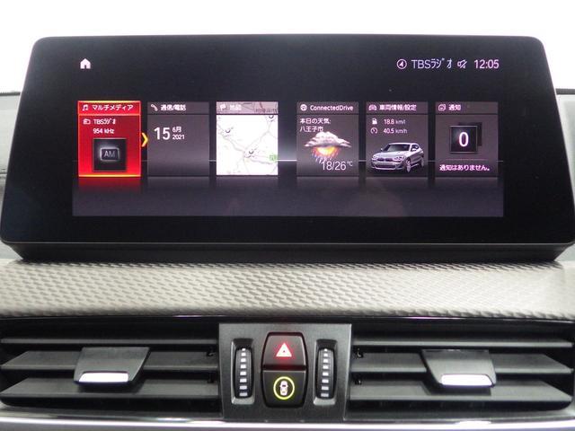 xDrive 18d MスポーツX アドバンスドセイフティパッケージ コンフォートパッケージ アクティブクルーズコントロール ヘッドアップディスプレイ 19インチアロイホイール 正規認定中古車(16枚目)