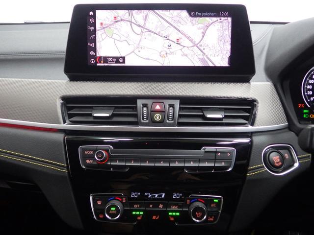 xDrive 18d MスポーツX アドバンスドセイフティパッケージ コンフォートパッケージ アクティブクルーズコントロール ヘッドアップディスプレイ 19インチアロイホイール 正規認定中古車(17枚目)