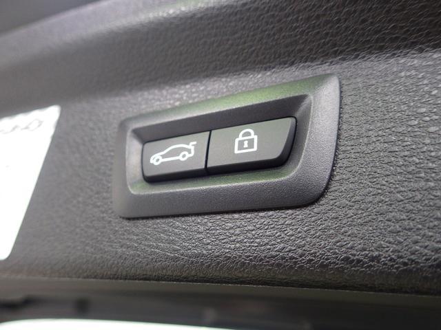 xDrive 18d MスポーツX アドバンスドセイフティパッケージ コンフォートパッケージ アクティブクルーズコントロール ヘッドアップディスプレイ 19インチアロイホイール 正規認定中古車(29枚目)