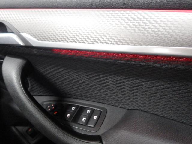 xDrive 18d MスポーツX アドバンスドセイフティパッケージ コンフォートパッケージ アクティブクルーズコントロール ヘッドアップディスプレイ 19インチアロイホイール 正規認定中古車(34枚目)