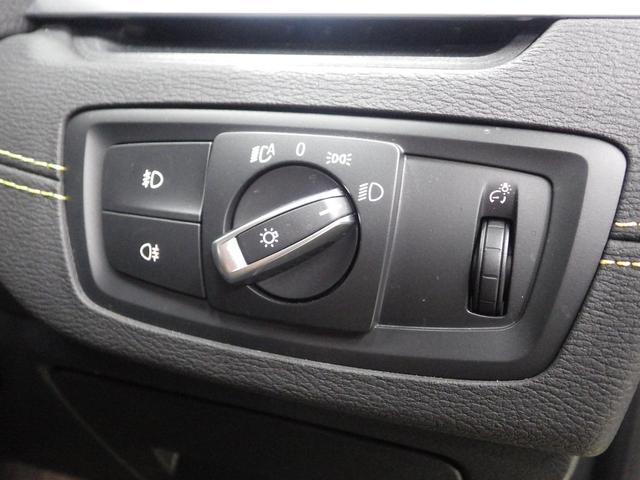 xDrive 18d MスポーツX アドバンスドセイフティパッケージ コンフォートパッケージ アクティブクルーズコントロール ヘッドアップディスプレイ 19インチアロイホイール 正規認定中古車(38枚目)