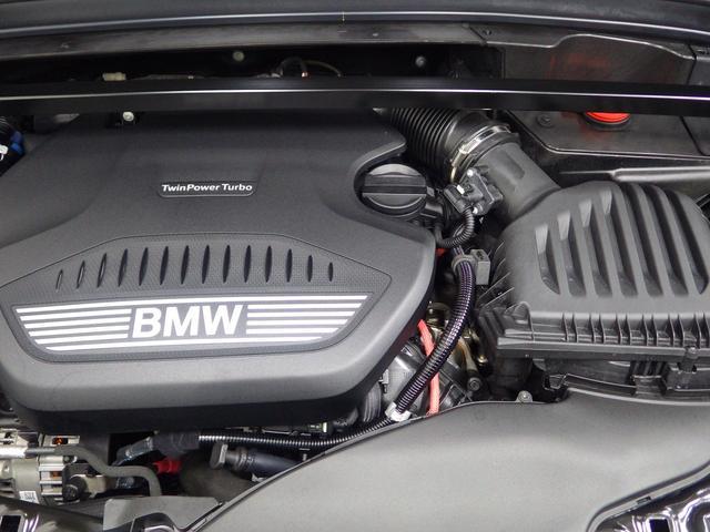 xDrive 18d MスポーツX アドバンスドセイフティパッケージ コンフォートパッケージ アクティブクルーズコントロール ヘッドアップディスプレイ 19インチアロイホイール 正規認定中古車(40枚目)