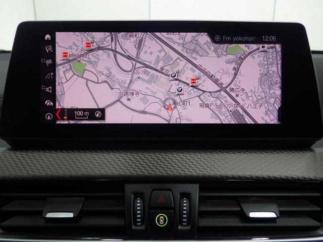 xDrive 18d MスポーツX アドバンスドセイフティパッケージ コンフォートパッケージ アクティブクルーズコントロール ヘッドアップディスプレイ 19インチアロイホイール 正規認定中古車(42枚目)