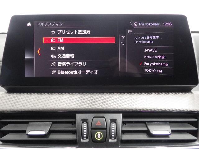 xDrive 18d MスポーツX アドバンスドセイフティパッケージ コンフォートパッケージ アクティブクルーズコントロール ヘッドアップディスプレイ 19インチアロイホイール 正規認定中古車(44枚目)
